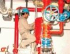 :富安消防15年专业承接消防工程及维保