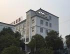 仪征新城汽车工业园 4400平米厂房和住宅