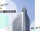 。出售)博山中心路财富大厦8楼