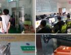 深圳龙岗横岗数控编程培训哪家能安排工作