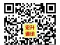 魅族 天语 金立系列手机维修 换屏 刷机 解锁升级