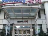 石家庄安利店铺在哪石家庄有几家安利分店