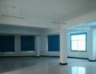 写字楼 500平米 出租