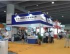 2018中国国际工业环保 无废工艺技术设备展览会