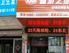 新佳洁广场附近景祥佳苑旁 住宅底商 30平米