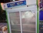 雷雪岛保鲜冰柜