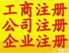 广州花都税务问题咨询,税务被锁,公司注册咨询,资产评估