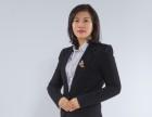 沈河区专业挪用公款罪律师和平区专业刑事辩护律师