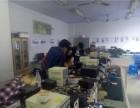四川苹果手机维修培训学校,修手机培训班