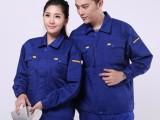 哈尔滨工作服订做厂家 全棉工作服订做加工 冬季工作服