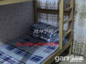 国贸双井劲松九龙花园大学生公寓床位出租每月仅450元