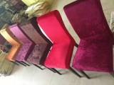 时尚金属软包椅