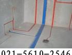 虹口水管漏水维修 铜管焊接 马桶漏水维修 煤气管道安装接管