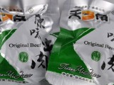 天一角!正宗温州特产真空独立包装卤味香辣 天一角牛肉 5斤一袋
