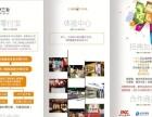 南京三淘网加盟