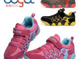 透气童鞋男童 女童运动鞋 儿童网面小孩鞋 大童网鞋学生潮休闲鞋
