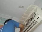 空调出售,出租,维修,移机,拆装