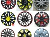 寸通用轮毂盖/轮胎罩/轮毂装饰盖