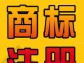 什么是假冒注册商标罪 宁波海涛专业申请商标