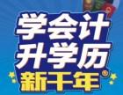 桂林专升本要读几年,就来新千年函授培训学校