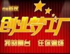 **入驻上海世博会