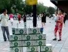 高陵 长庆东路渭城风景小区门口 百货超市 住宅底商
