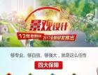 上海景观园林设计师培训、沪上**专业学校、课程完善