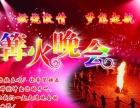 5月29日端午节露营节