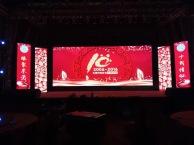 华侨城LED屏幕出租 LED显示屏出租 高清LED大屏出租