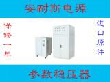 北京0-80V5A可调直流电源供应