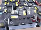 广州废旧金属回收