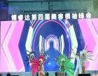 四川摄像摄影 晚会活动网络直播360度全景拍摄宣传