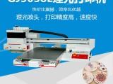 深圳UV平板打印机理光代理商基汇彩色理光打印机GJ5038L