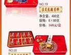 柳州饭店银柳月饼
