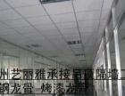 徐州地区专业轻质砖隔墙 石膏板吊顶