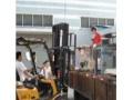 常州好日子起重吊装 设备搬迁 专业搬厂 企业办公室