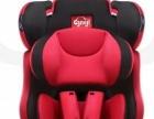 汽车儿童安全座椅9层新