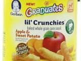 美国GERBER嘉宝苹果甜薯味奶酪味手指泡芙条 宝宝零食 婴幼儿