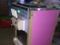 立式彩虹冰淇淋机
