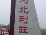 河北仿大化涤纶纱生产厂家23支生产厂家