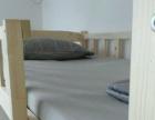 青年旅舍床位房出租