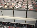 廣州市越秀區高價回收蓄電池 電池回收公司