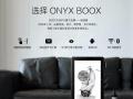 文石 BOOX N96 9.7英寸双触控电纸书电子书阅读器