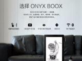 文石 BOOX N96 9.7英寸雙觸控電紙書電子書閱讀器