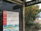 松江南部新城新地标 100平起租 临近松江南站高铁