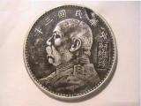 古董银元鉴定,广元正规的银币鉴定交易电话