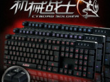 工厂直销 正品黑爵机械战士 三色背光键盘 USB游戏键盘 机械手