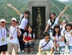 八达岭长城 十三陵 鸟巢水立方一日游 北京包车游