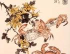 北京古董古玩鉴定拍卖