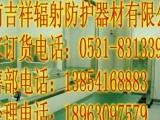 猴年大吉  文山市防辐射硫酸钡厂家  施工价格